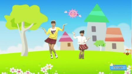 花仙子 水蜜桃 蜜思琪 幼儿舞蹈 儿歌视频