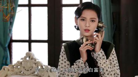 鞠婧祎新剧《请赐我一双翅膀》将上映, 看过男主后, 网友: 等不及了