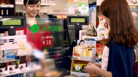 为吸引中国游客新加坡也是拼了: 携手支付宝微信打折做推广