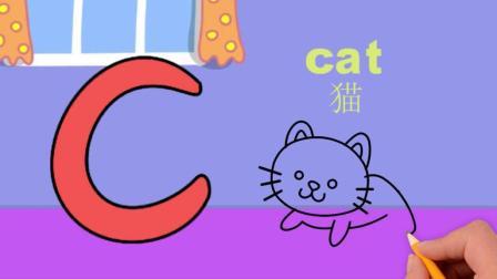 亲子英语: C的读音, 小朋友你知道C开头的单词有哪些吗?