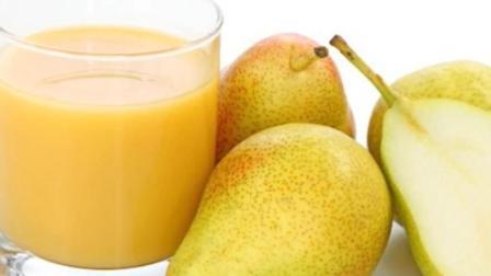 梨汁不用榨, 一招喝到它, 新技能为孩子学起!
