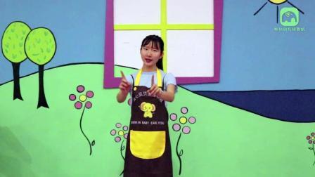 2018幼儿园最新舞蹈教学律动视频《虫儿飞》