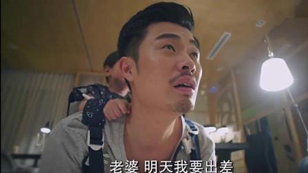 爱情回来了: 陈赫的婚后简直太悲催, 委屈得都快哭出声来了吧?