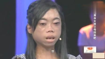 爱情保卫战: 女孩一上来, 全场沉默落泪, 涂磊含泪主持完!