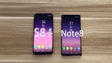 三星S8+对比三星Note8, 都是骁龙835, 为什么差距还是这么大!