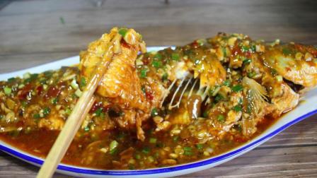 宴席必备豆瓣鱼, 大厨教你一学就会的家常做法, 足够让你露手