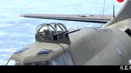 轰炸机单飞, 会被战斗机干掉, 如果上百架轰炸机, 战斗机也撑不住