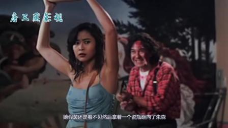 一部香港伦理恐怖电影, 叶玉卿饰演盲人被变态黄秋生偷窥奉为经典