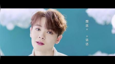 电影《昨日青空》同名青春主题曲!