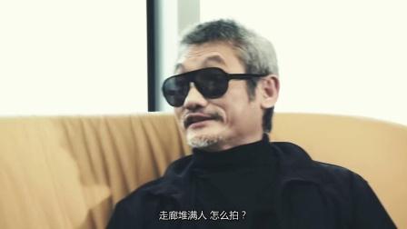 《桃姐》  徐克洪金宝合拍戏与刘德华闹不和
