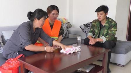 农村母亲进城找儿子住被拒绝, 无奈去了养女家结果母亲是来送钱的