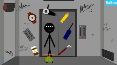 火柴人大作战: 坐电梯恶搞小游戏, 搞笑动画