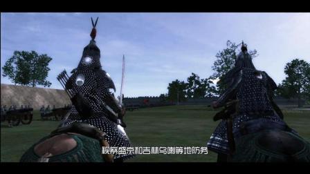 全面战争纪录片: 雅克萨之战