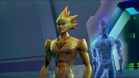 赛尔号大电影5:雷神崛起 《赛尔号大电影5:雷神崛起》  邪恶力量被唤醒 战神联盟激烈内斗