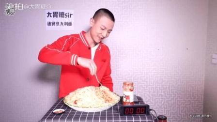 【中国第一速食大胃王】糖sir4分17秒挑战6斤意大利面