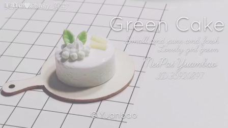小清新风格很简约的一款小蛋糕