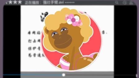 【飞碟一分钟】是谁把网盘里的女神变成了宣传片
