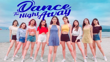 韩舞: Twice - Dance  the night away 舞蹈(天舞)