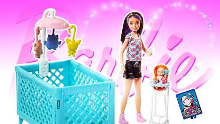 芭比娃娃小小育婴师变色玩具 婴儿床婴儿座椅全套装备分享