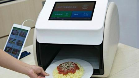 糖尿病患者注意了, 有了这东西, 10秒检测能不能吃!