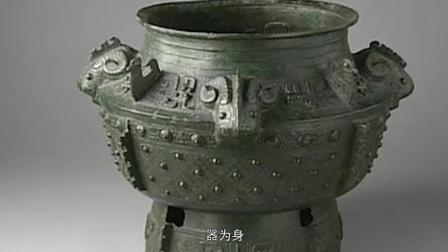 """""""愤怒的小鸟""""源自考古发现商朝文物? 被列入禁止出境展览的名单"""