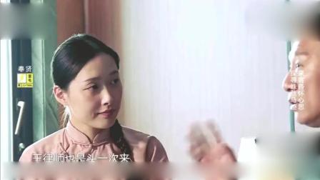 极限挑战4罗志祥推理满屋逛 黄渤教授上床秀大长腿