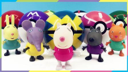 月采培乐多彩泥奇趣蛋惊喜蛋 神奇宝贝精灵球出奇蛋疯狂拆蛋小猪佩奇和她的朋友们