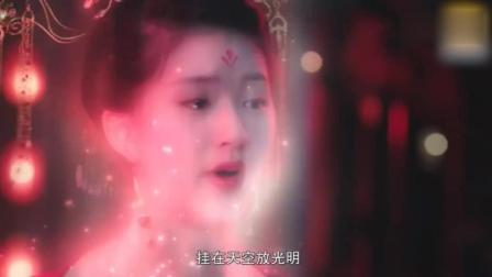 《哦! 我的皇帝陛下2》菲菲唱这首歌和龙蛋告别, 突然觉得好心疼啊!
