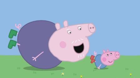 小猪佩奇明明不喜欢虫子, 可为什么最后快乐地扮演虫子, 所有人都有的心理