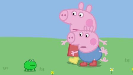 为什么小猪佩奇喜欢丑陋的青蛙呢? 竟然还模仿青蛙这个动作