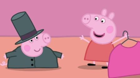 小豬佩奇化妝扮演豬媽媽, 這化妝技術太高了, 你一定很喜歡