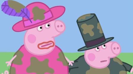 小猪佩奇扮演猪妈妈太高兴了, 都不想做回自己了, 猪妈妈的这句话, 佩奇特听话