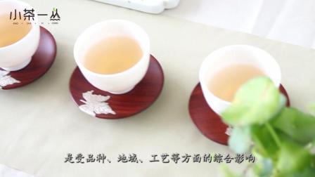 茶知识: 妖香诱人的凤凰单丛, 它的香气从何而来?