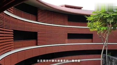 上海最惊艳的石库门酒店, 建业里嘉佩乐酒店, 刚开业就爆满