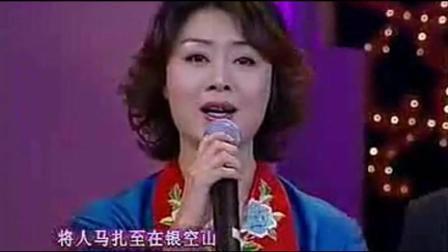 京剧名家联唱