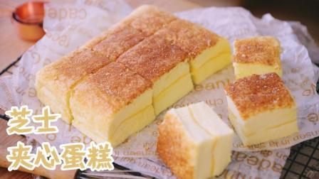 绵软细腻的古早味芝士蛋糕, 做法超简单, 和买的口感一样