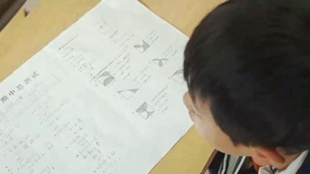 小男孩获得神秘能力, 考试不需自己动笔, 卷子上自动写满标准答案