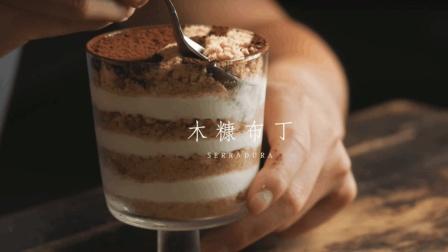 澳门的超人气甜品木糠布丁! 貌似冰淇淋的口感~超爱!