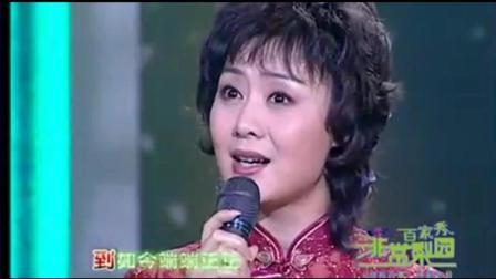 京剧《大登殿》李胜素