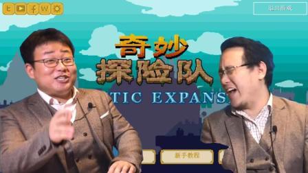 《舍妄好游戏》 01 鬼泣5舍长试玩, 骑砍2愿他长寿?