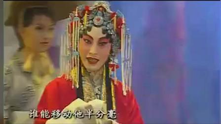 《京剧名段荟萃》袁慧琴 张火丁 孟广禄 王蓉蓉 于魁智等演唱