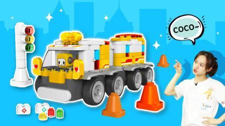 可可遥控箱式拖车拉树苗儿童玩具