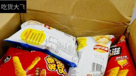 """开箱乐事薯片""""吃鸡空投箱"""", 11种口味芝士味绝了, 还送了肯德基"""