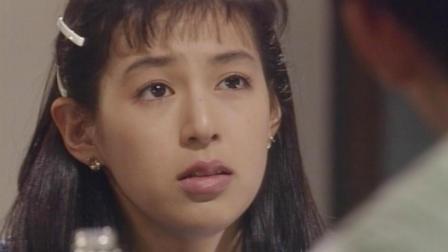4首经典日剧歌曲, 《东京爱情故事》我就只记得这首歌了
