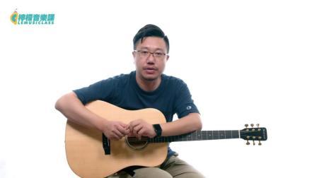 【柠檬音乐课】吉他弹唱教学《晴天》