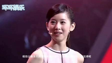 刘强东前妻回归京东, 出任集团战略副总裁, 与奶茶妹妹怎么相处?