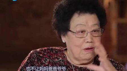 陈丽华谈老公: 迟先生对孩子们都很好, 特别爱我孙子, 相处非常好!