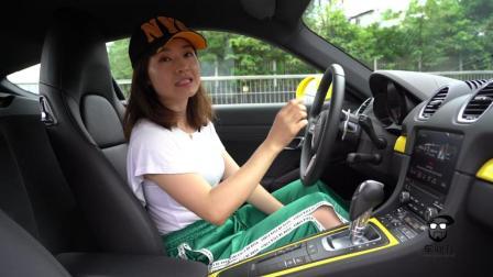 车评一镜到底 第一季 试驾新保时捷718,最便宜的保时捷跑车