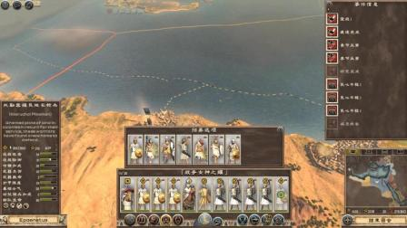 老吴解说: 罗马2全面战争DIE埃及艳后战报第1集-小弟起义了