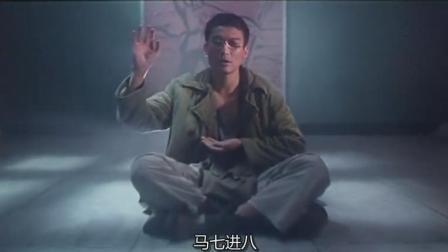 梁家辉下盲棋大战九位高手, 最终和老棋王握手言和, 堪称演技之神